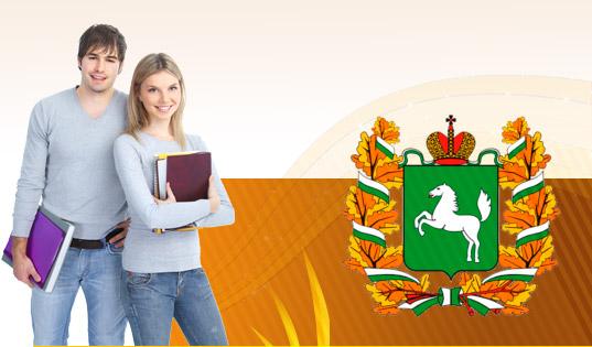 Дипломы Томск