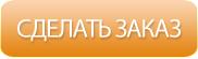 дипломные, курсовые, рефераты Томск